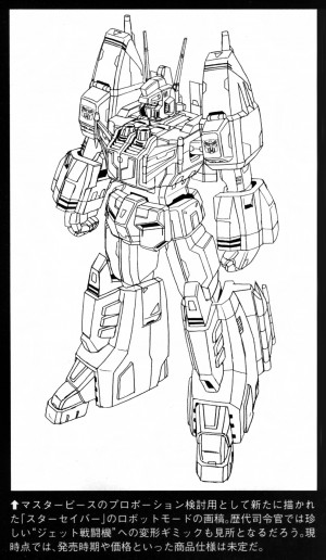 Transformers News: Potential Takara Tomy Transformers Masterpiece Star Saber Lineart