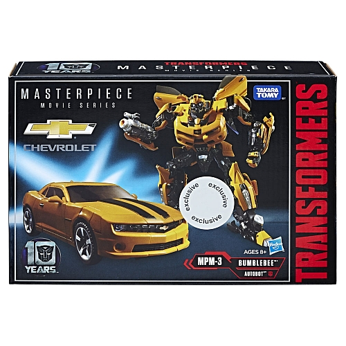 Transformers Movie Masterpiece MPM3 Bumblebee Listing on Toysrus.ca and Found at Canadian Retail