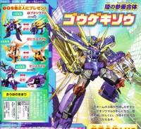 New Transformers Go! Ninja Combiner Team Image