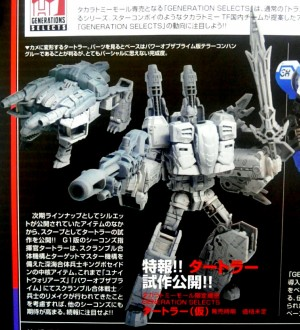 Transformers News: Transformers Generations SELECTS Snaptrap Revealed?