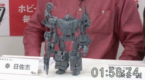 Ages Three and Up Product Updates - Mar 31, 2016 Unite Warriors Computron, Takara Fortress Maximus, Takara Legends Series, Transformers Adventure Series, FansProject Dai-Z, DX9 Mightron and more...