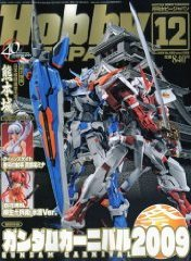 Transformers News: Scanned Images Of Hobby Japan Issue 12 On Transformers