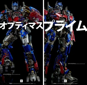 Transformers News: 3A DOTM Optimus Prime Exclusive Figure Revealed