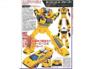 BBTS Sponsor News: MP-39 Sunstreaker, Mafex Joker / Bane, Ghostbusters, Wolverine, DBZ, Naruto, Ghosts 'n Goblins, Naruto & More!