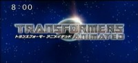 Second Japanese Transformers Animated Opening Online