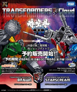 Transformers News: Takara Tomy Transformers Cloud Starscream and Brawn Announced
