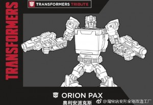 Transformers Titans Return Tribute: Orion Pax Confirmed