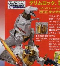 Transformers News: Masterpiece MP-08x King Grimlock!