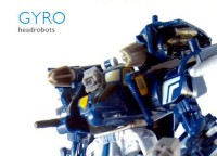 Headrobots Gyro Available for Preorder