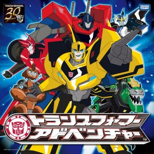 Opening Credits for Transformers Adventure (Japan version of Robots in Disguise)