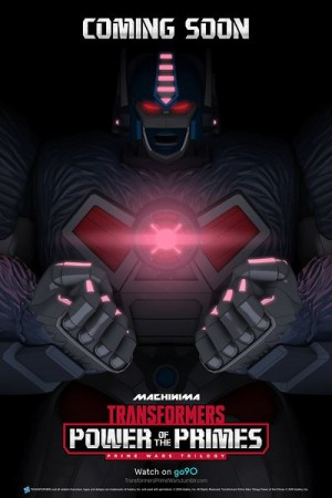 Voices Behind Machinima Transformers: Power of the Primes