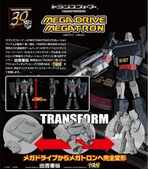 Transformers News: Video 'Review' - Transformers Megadrive Megatron
