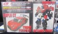 Transformers News: Takara Tomy  Super GT Optimus Prime