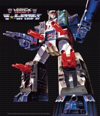 Transformers News: Shout! Factory Limited Edition Transformers Lithograph Revealed