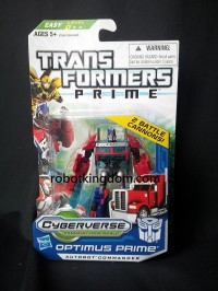 Transformers News: ROBOTKINGDOM .COM Newsletter #1177 - TF PRIME RID Available Now!