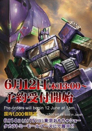 Transformers News: Takara Tomy Transformers / Neon Genesis Evangelion Masterpiece MP-10 Convoy Mode 'Eva'- Story, Product Info, Pre-orders
