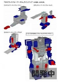 Transformers News: Additional Kabaya DX Fortress Maximus Image
