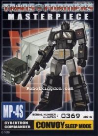 ROBOTKINGDOM .COM Newsletter #1127 - Japan Version MP-04S In Stock!