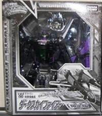 Transformers News: In Package Images of Toy Hobby Gentei Dark Skyfire