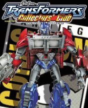 Transformers News: Transformers Collectors' Club Store Currently Offline