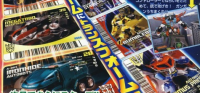 Transformers News: Japanese TV-Magazine and TV-kun Scans: Blitzwing, Lugnut, Safeguard and more.