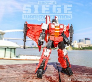 In Hand Images of Transformers Generations Select Red Wing