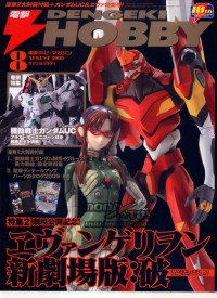 Transformers News: Takara Tomy Transformers ROTF Toys in Dengeki Hobby 08 August Issue