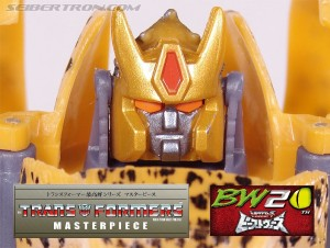 Transformers News: RUMOR: TakaraTomy Transformers Masterpiece Chetas / Cheetor - Next Beast Wars MP