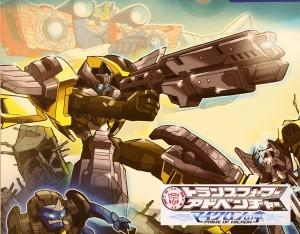 TakaraTomy Transformers Adventure Line - Slew of New TAV In Package Pics