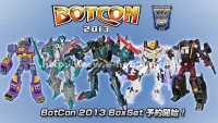 Transformers News: e-Hobby to Offer BotCon Machine Wars: Termination Box Set