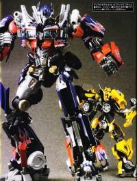 Transformers News: Scanned Images of Hobby Japan - Transformers DMK Optimus Prime & Bumblebee