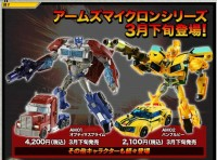 TakaraTomy Updates: Arms Micron Optimus Prime and Bumblebee Official Images and New Campaign Microns Vector Oracle and Firebolt Announced