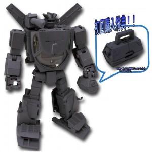Takara Tomy Transformers Masterpiece MP-20 Wheeljack Amazon Exclusive Anti-Hypnosis Device Revealed