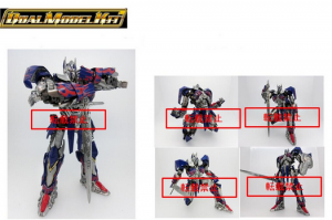 Transformers News: Takara Tomy Transformers: Age of Extinction Dual Model Kit Optimus Prime Color Images