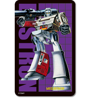 Transformers News: Megatron featured as this month's Takara Tomy Mall Campaign exclusive G1 card