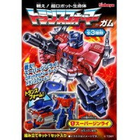 Transformers News: New Kabaya Figures: Super Ginrai, Godbomber and Starscream