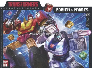 Transformers News: Takara Tomy Transformers Power of the Primes First Line-Up Revealed