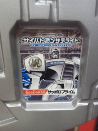 "Transformers News: Primes of Japan ""Sapporo Prime"" Revealed"