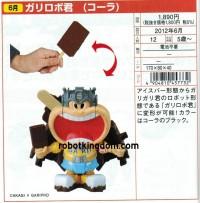 Takara Transformers GARIGARI-kun Robo Figure