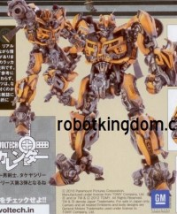 Transformers News: Figure Oh! Scans: Masterpiece, Arms Micron, Custom Revoltech Bumblebee