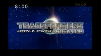 Japanese Transformers Animated Opening is Online