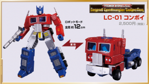 Takara Transformers Expo 2014 Exclusives