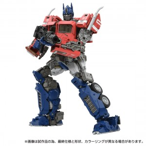 HobbyLink Japan Sponsor News - Transformers Generation 2021 Now Shipping!