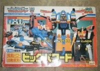 Featured eBay auctions: Generations book, Big Powered giftset, and Henkei Red Alert