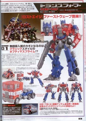 Transformers News: Figure Oh! May 2014 Transformers Scans
