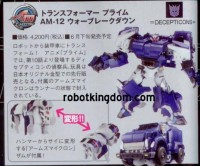 Transformers News: Dengeki Hobby May Scans Updated