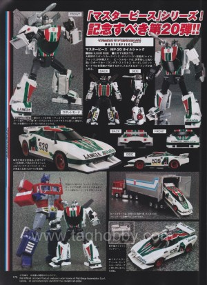 Transformers News: May 2014 Dengeki Hobby Scans