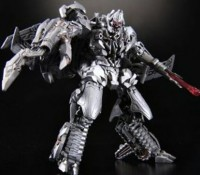 Transformers News: Images of Unite For The Universe MR02 Megatron