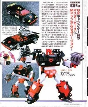 Transformers News: New Figure King Magazine Scans