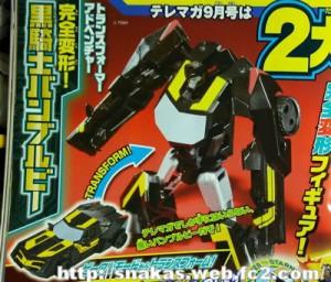 Takara Tomy Transformers Adventure EZ Black Knight Bumblebee
